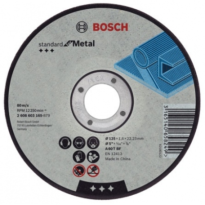 BOSCH CONSTRUCCION / INDUSTRIA DISCO ABRASIVO 115X2,5X22,23MM C.METAL
