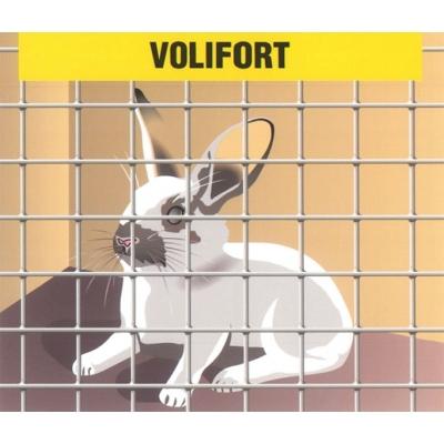 FRIGERIO MALLA ELEC.GALV.VOLIF.19X19X1,45 25X0,6M